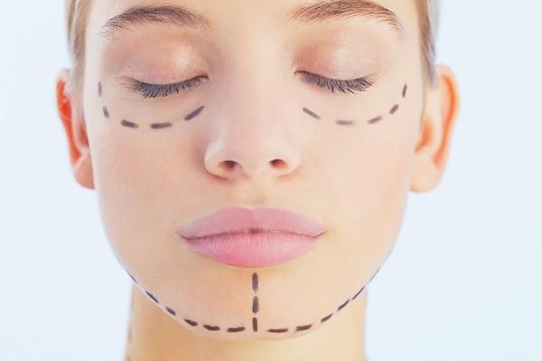 Phẫu thuật hàm mặt bí mật của gương mặt hoàn hảo toàn diện 1